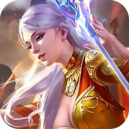 光明神域——3D魔幻角色动作手游之征战苍穹