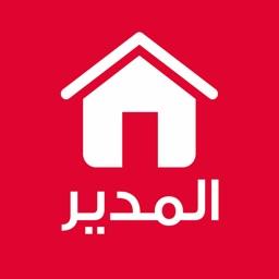 Al Modeer - المدير من بروبرتي فايندر مصر