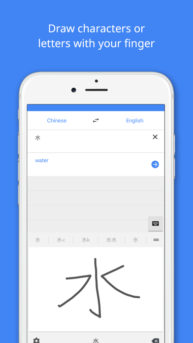 Screenshot 4 for Google Translate's iPhone app'