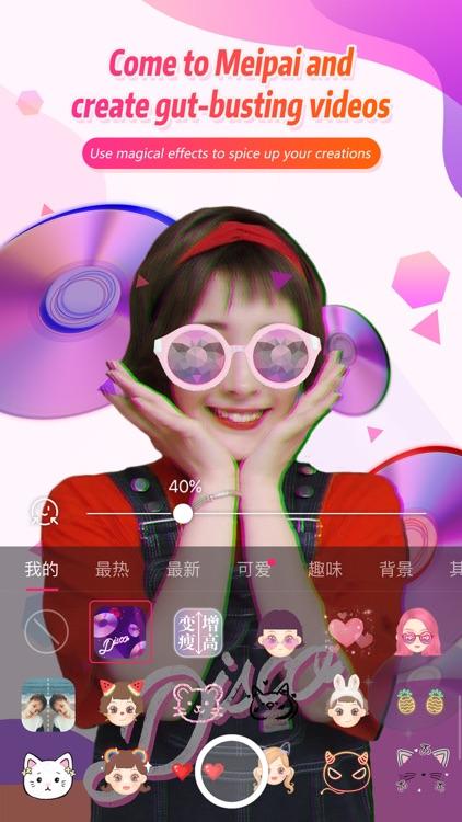 Meipai screenshot-3