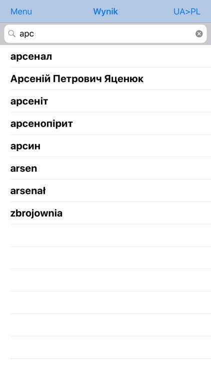 Słownik Polsko-Ukraiński screenshot-5