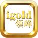 168.领峰贵金属-黄金白银投资交易软件