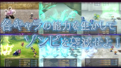 超能力でゾンビと戦うRPG ScreenShot1