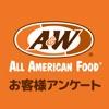 A & W - iPhoneアプリ