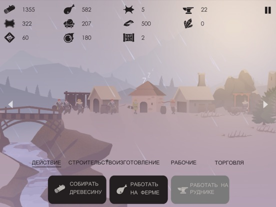 Скачать игру The Bonfire: Forsaken Lands