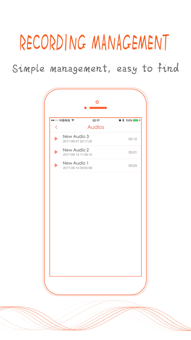 Recorder - Voice & Audio screenshot two
