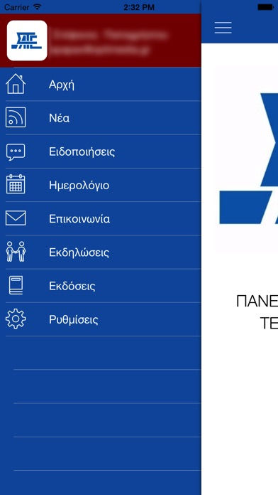 Screenshot for ΣΑΤΕ in Dominican Republic App Store