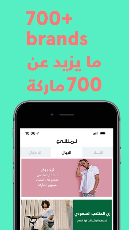 Namshi Fashion -  نمشي للأزياء screenshot-0