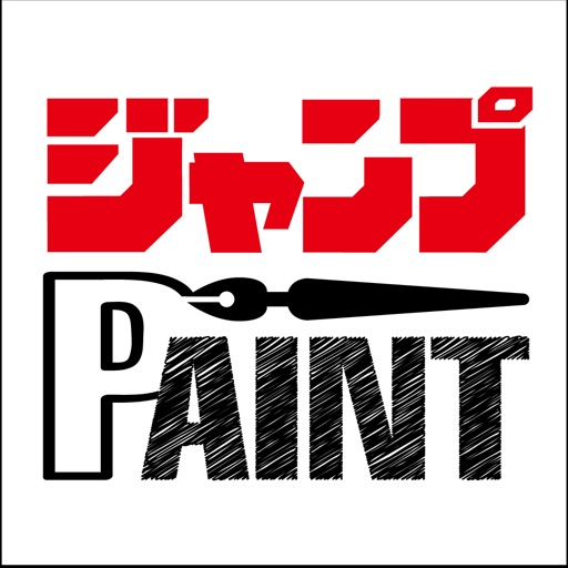 JUMP PAINT by MediBang