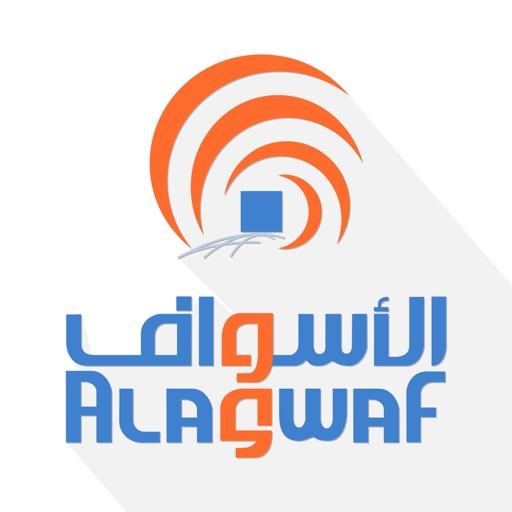 Download حملة الاسواف free for iPhone, iPod and iPad