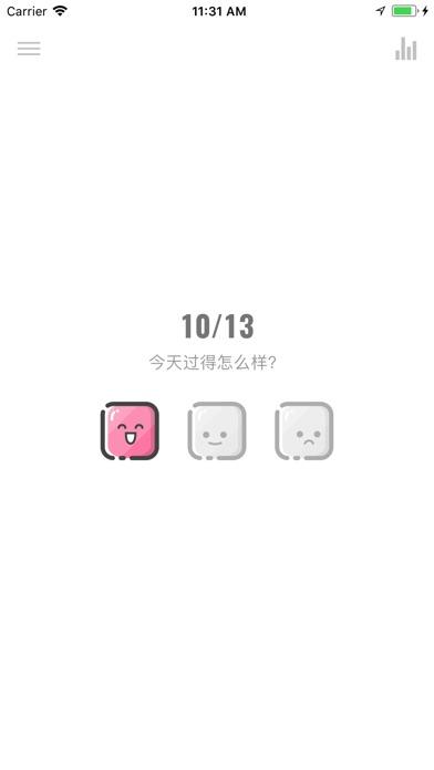 牙哈哈 - 心情日记
