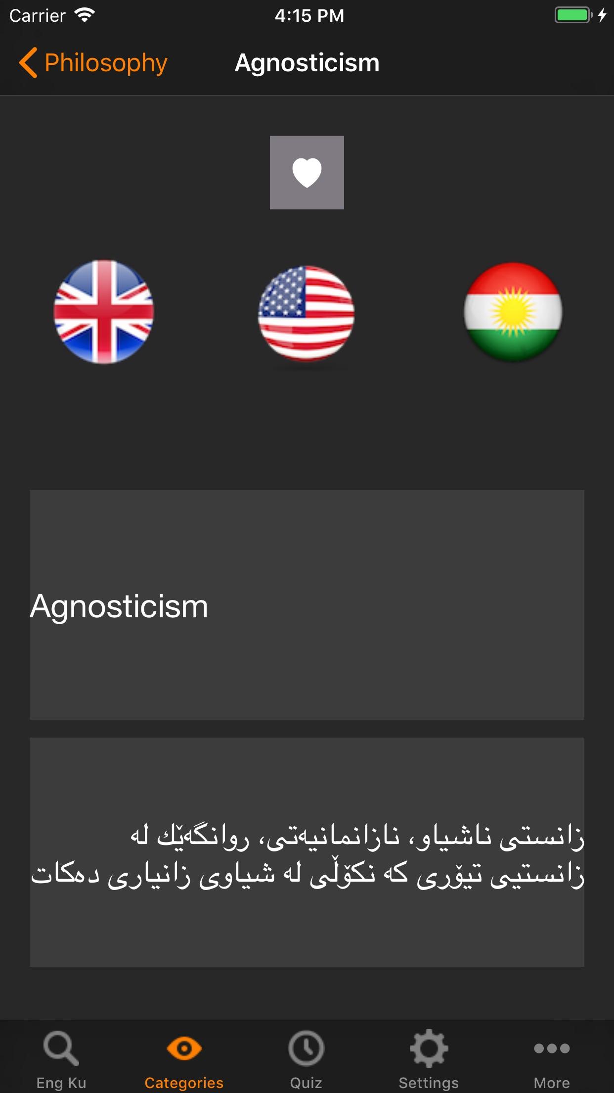 Kaya English Kurdish Screenshot