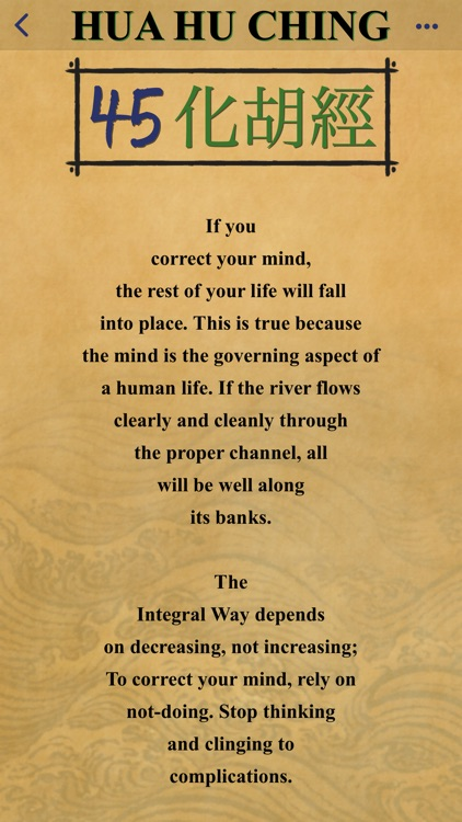 The Hua hu Ching of Lao Tzu screenshot-3