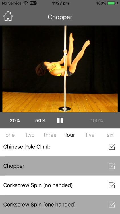PDC Pole Dance Syllabus screenshot-4