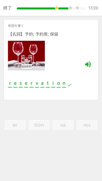 TOEIC英単語 TOEICの最頻出語2000単語のおすすめ画像5