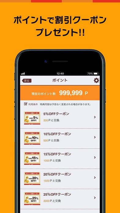 MOVIA(モビア)公式アプリスクリーンショット5