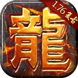热血英雄传- 奇迹3D霸业屠龙游戏