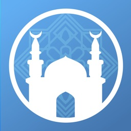Athan Pro Apple Watch App