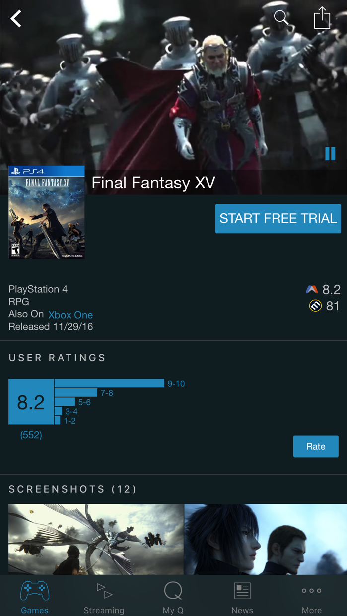 GameFly Screenshot