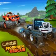 山地赛车救援 -托马斯汽车游戏