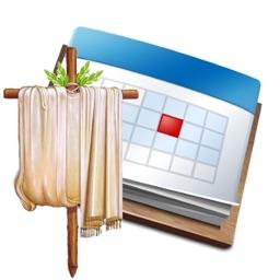 Mandaean Calendar