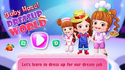 Baby Hazel DressUp World