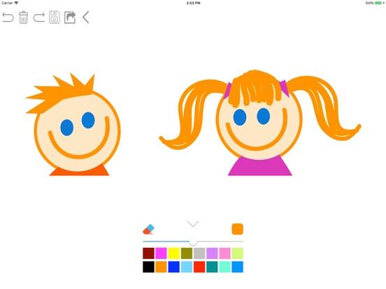 ارسم screenshot 3