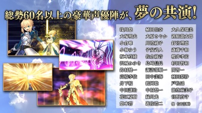 Fate/Grand Order screenshot1