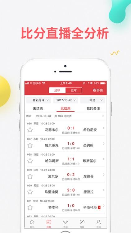 多多中彩票-正版彩票平台 screenshot-4