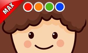 Coloring Book - Children MAX