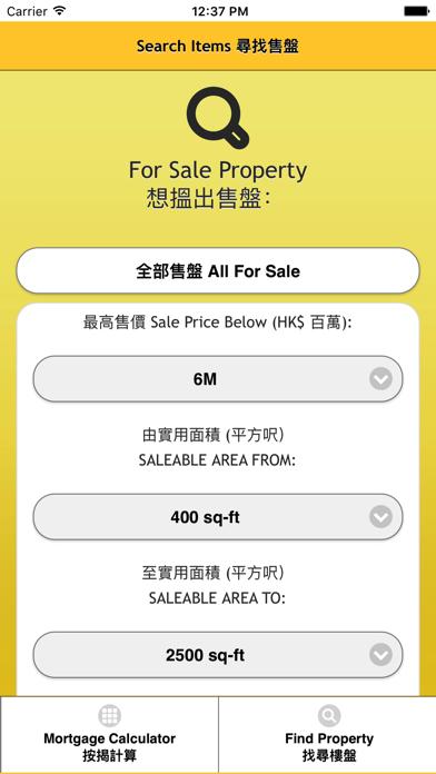 点击获取Ng Kee Properties 伍記物業代理