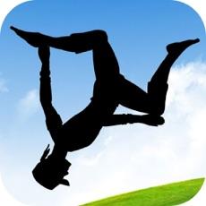 Activities of Flip Jumping:Trampoline