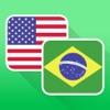 English to Portuguese (Brazil)