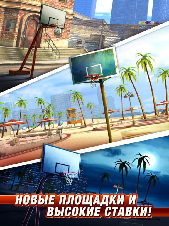 Basketball Stars™ Скриншоты11