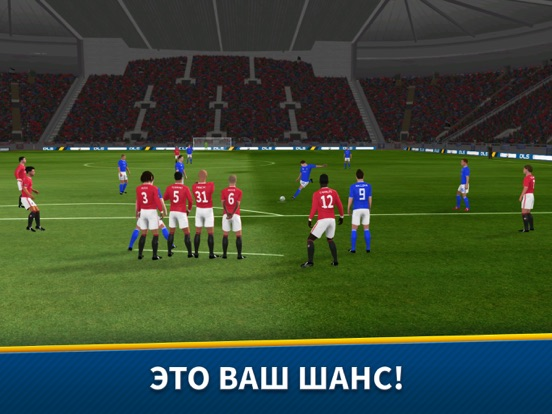 Dream League Soccer 2018 на iPad