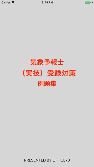 https://is1-ssl.mzstatic.com/image/thumb/Purple128/v4/bc/4b/d3/bc4bd322-ff4d-fb35-3237-15dbf3de6b2d/source/392x696bb.jpg