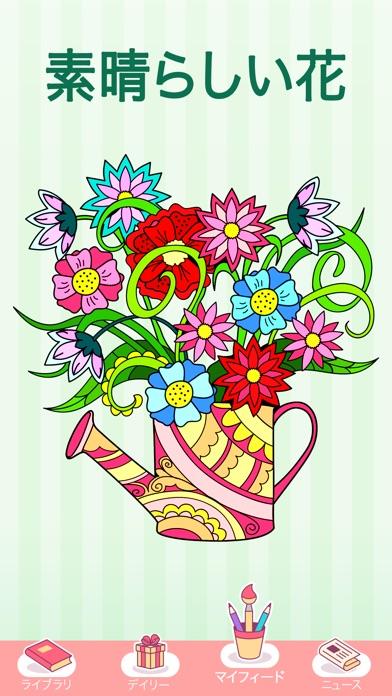Happy Color – 数字で塗り絵。数字で色ぬりえ - 窓用