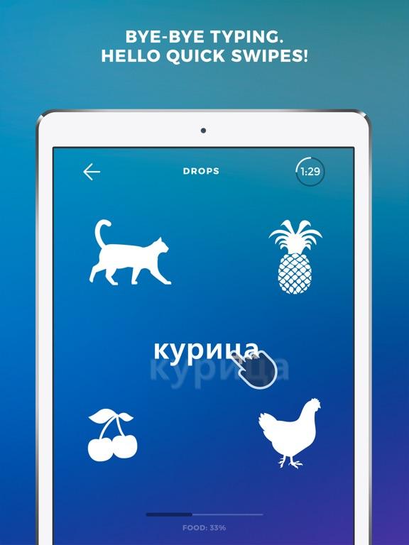 Screenshot #3 for Learn Russian language - Drops
