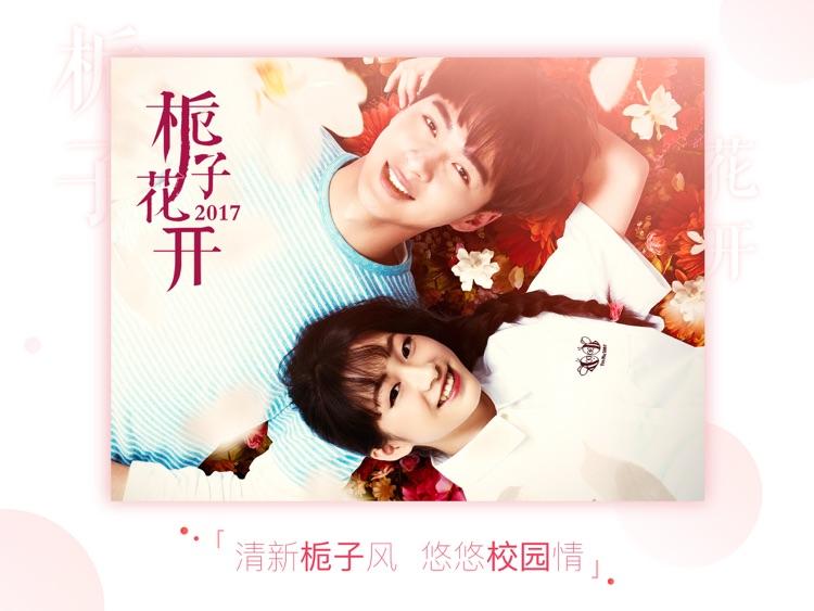 搜狐视频HD-楚乔传、刺客列传2 全网首播 screenshot-4