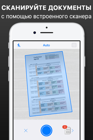 Fax from iPhone. Send Fax App screenshot 4