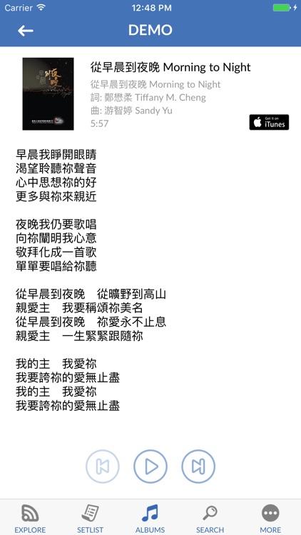 SOP - Stream of Praise Basic screenshot-3