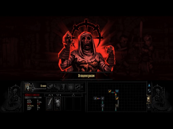 Скачать игру Darkest Dungeon:Tablet Edition