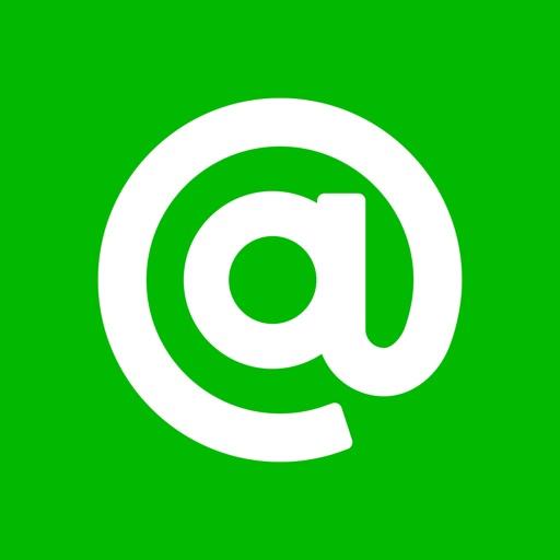 LINE@ラインアット【2018年】ビジネス向け