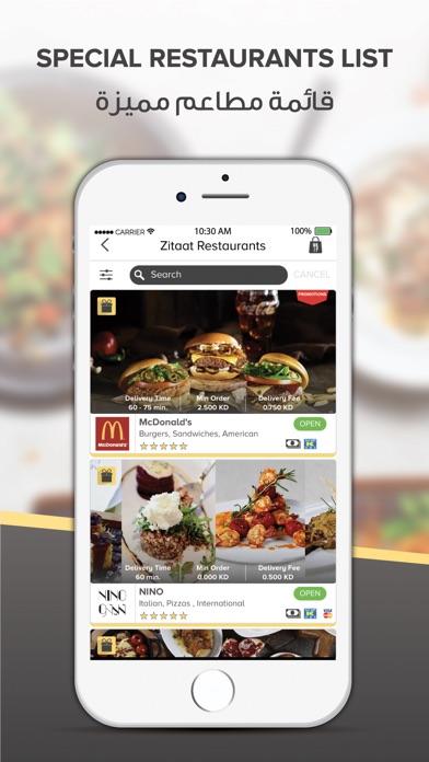 Screenshot for Zitaat: Food Delivery in Lebanon App Store