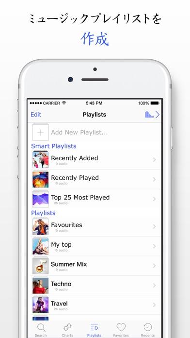 Screenshot for 音楽プレーヤー - 制限無くミュージックを再生 in Japan App Store