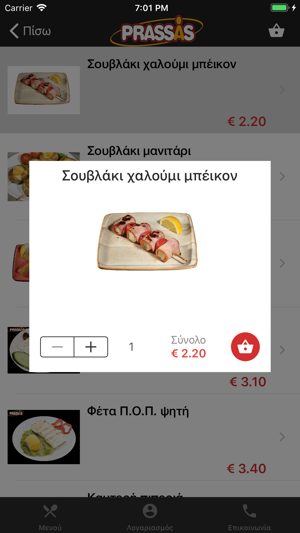 Prassas-Grill on the App Store