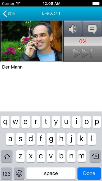 月を表すドイツ語 NGのスクリーンショット4