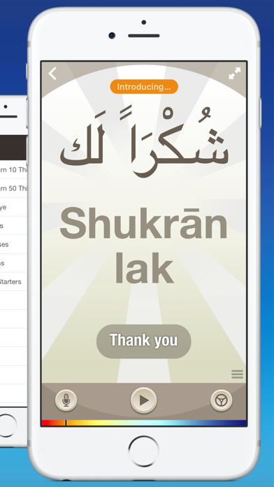 Arabic by Nemo screenshot two