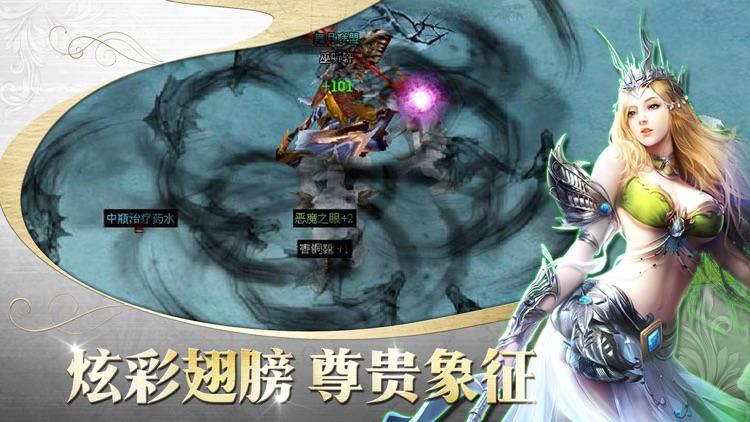 暗夜天使-最强者私服动作游戏 screenshot-3