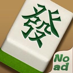 mahjong 13 tiles · no ad